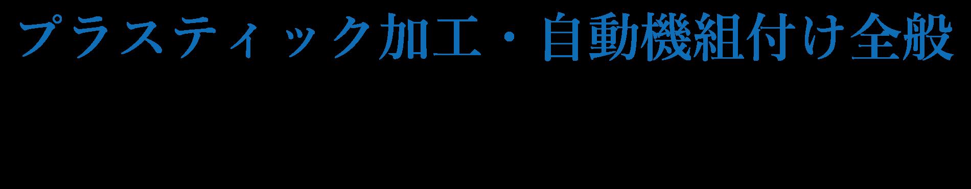 有限会社 中澤製作所